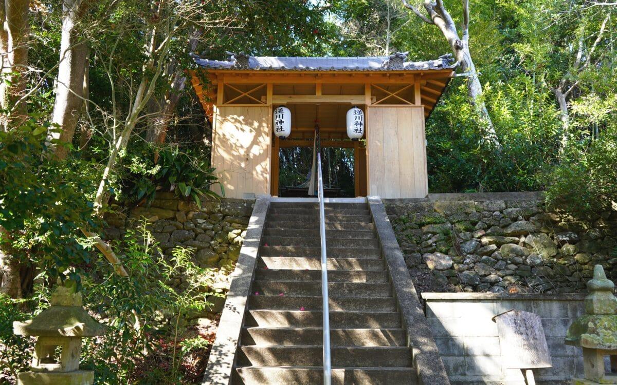 逆川神社(逆川王子)
