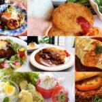 【ランチ特集】湯浅の定番「喫茶店・カフェランチ」を徹底解剖。湯浅ならではの食文化を味わうランチ12選!